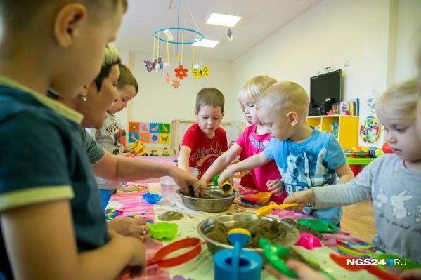 Размер оплаты за посещение частного детсада по госпрограмме —1 641 рубль в месяц