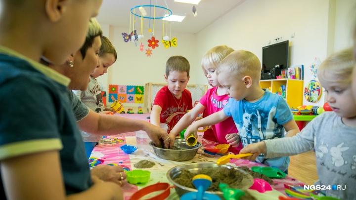 Без очереди в частные детсады по цене муниципальных в Красноярске готовы принять 400 детей