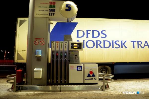 Арбитражный суд посчитал обоснованным заявление банка о признании сети банкротом