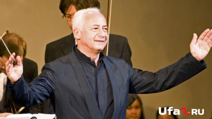 Владимир Спиваков приглашает всех в Уфу