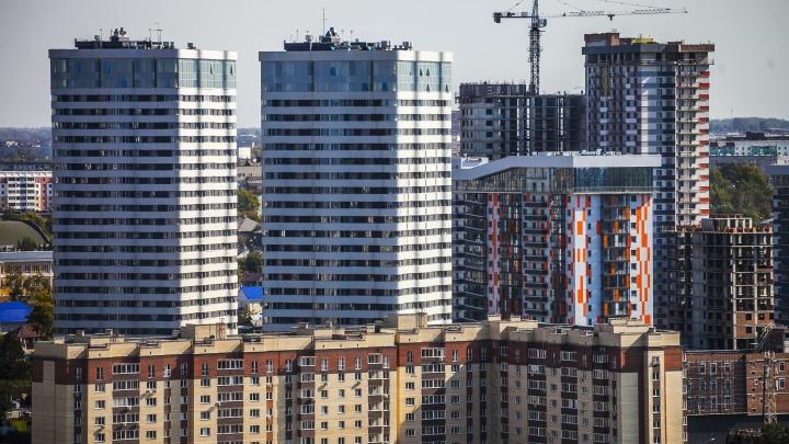 Ждать новоселья 6 лет: новосибирским семьям стало проще накопить на квартиру