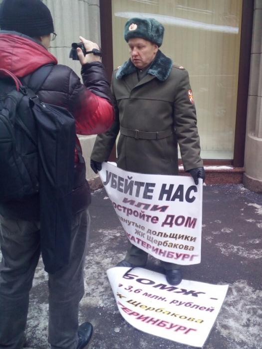 С этими плакатами Вячеслав проводил пикеты и в Екатеринбурге