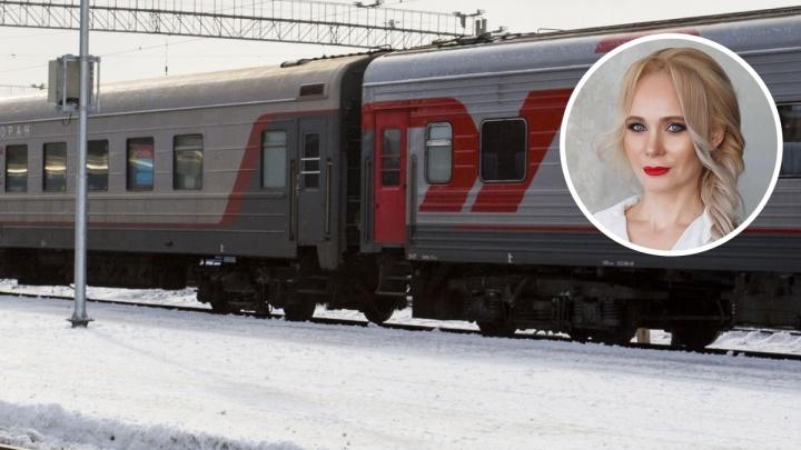 Съела йогурт и начался отёк Квинке: сибирячка перенесла приступ аллергии в поезде, где не было лекарств