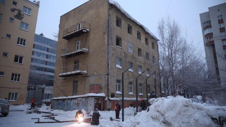 Не так снесли: власти нашли нарушения при сносе старейшего дома-коммуны