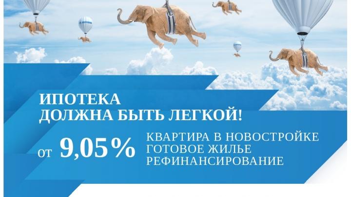 Ипотека СЕВЕРГАЗБАНКА названа одной из пяти лучших