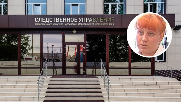 В Перми следователя обвинили в фальсификации. Мужчины, вину которых она доказывала, сидят уже 4 года