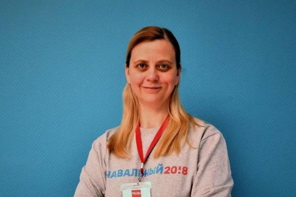 Наталья Вавилова переехала в Германию