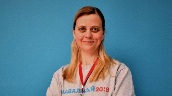 «Приезжайте в гости»: координатор пермского штаба Навального переехала в Германию