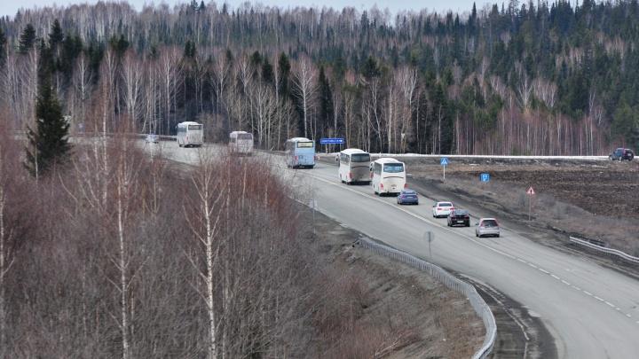 На опасных участках Пермского тракта появились шумовые полосы