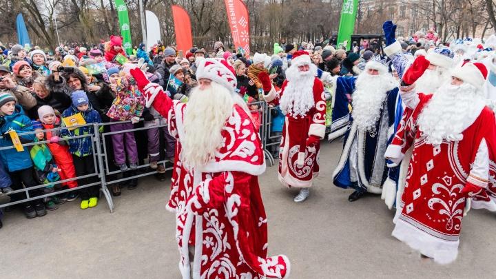 Огни на ёлке у Театра-Театра зажгут главный Дед Мороз страны и пермские дети