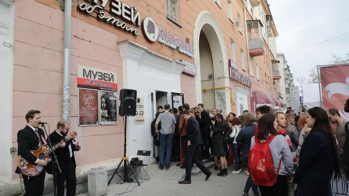 Музей эротики стал одной из самых популярных площадок на «Ночи музеев» в Екатеринбурге (18+)