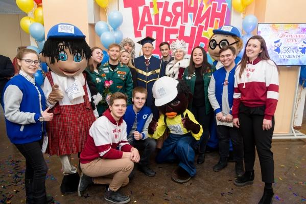 Студенты и преподаватели объединяются в Татьянин день как одна большая университетская семья