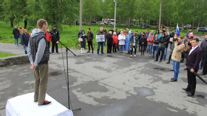 Архангельские навальнисты подали заявку о проведении акции против повышения пенсионного возраста