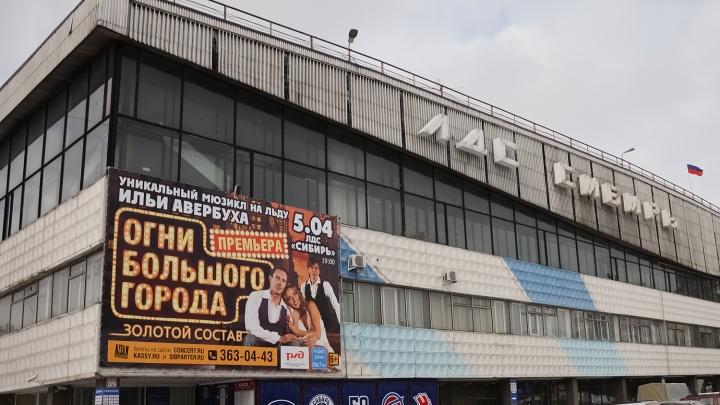 Новый построят, старый починят: власти объявили о ремонте ЛДС на Богдашке
