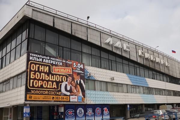 ЛДС на Богдана Хмельницкого тоже примет молодёжный чемпионат по хоккею