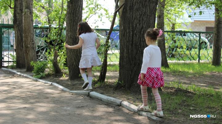 Как провести это лето: чем занять ребёнка в ближайшие три месяца в Омске