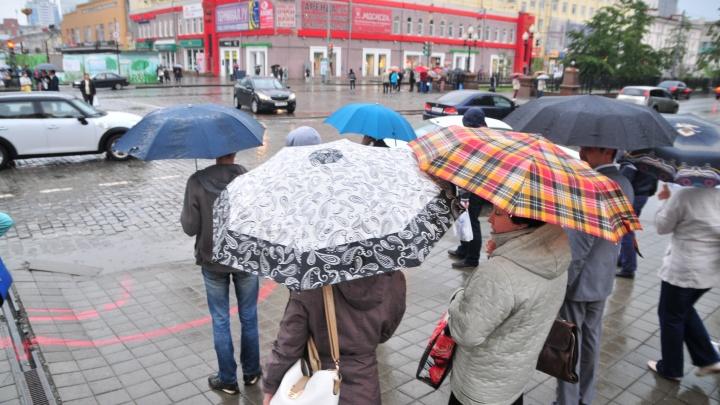 На Средний Урал надвигаются ливни с градом: синоптики объявили штормовое предупреждение