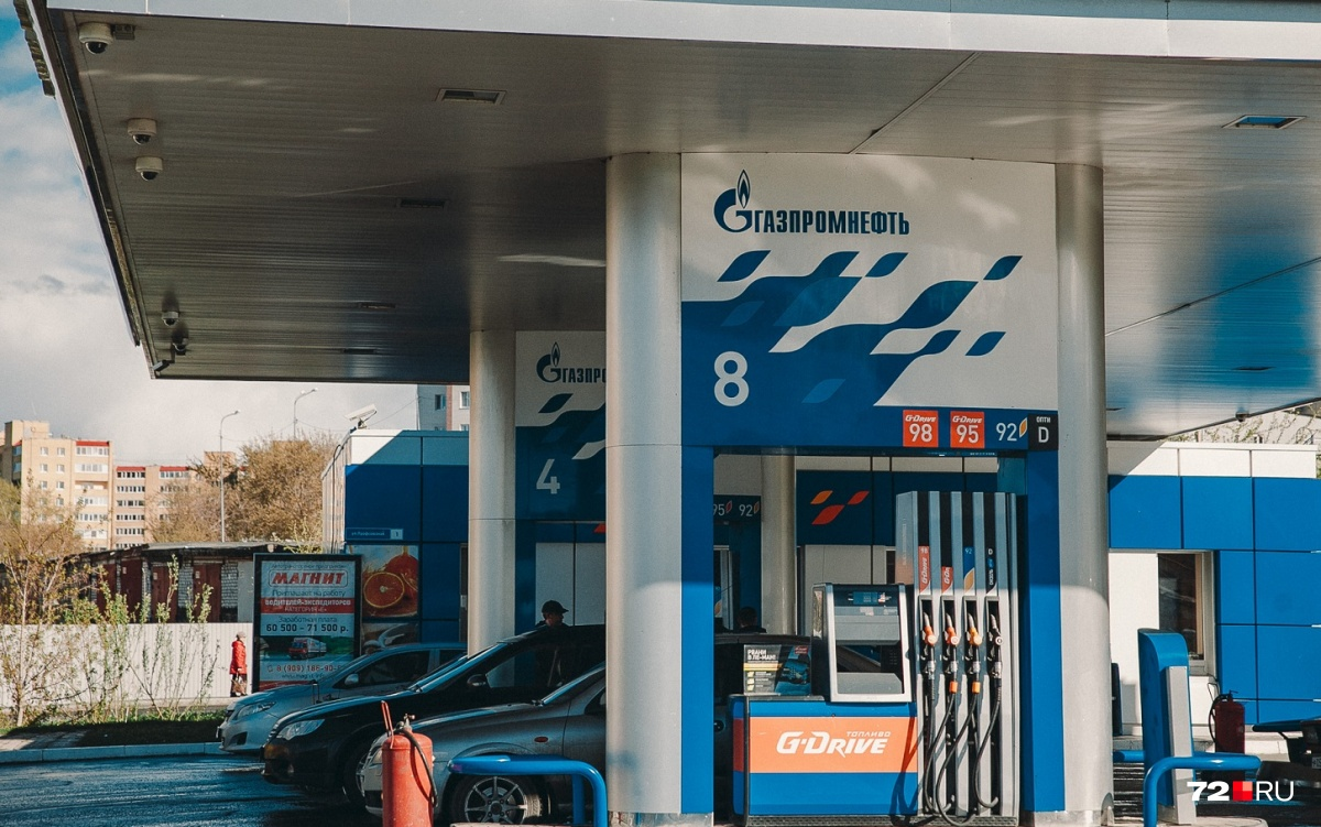 Представители поставщиков топлива не скрывают, что новые правила вводятся из-за заморозки цен