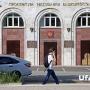 В Башкирии мужчина пойдет под суд за кражу инвалидной коляски