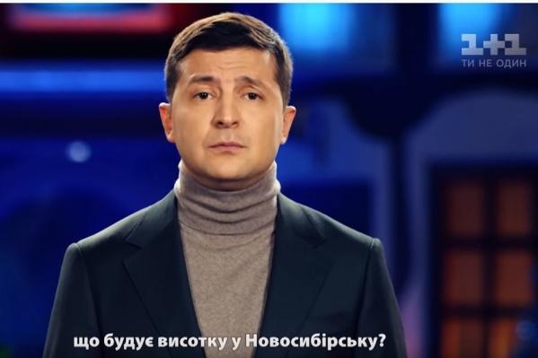Владимир Зеленский упомянул город в перечислении мест, где могут работать украинцы