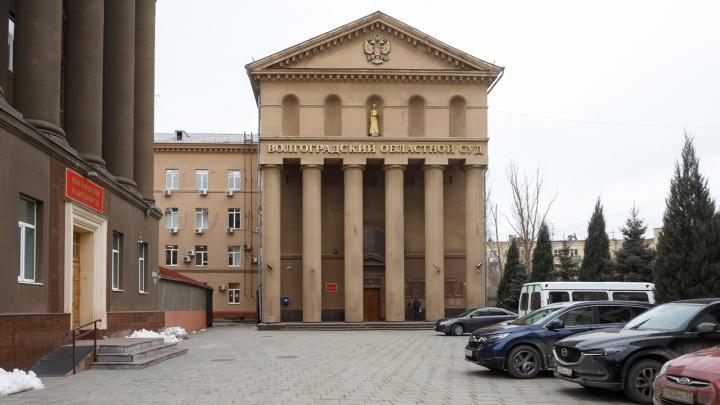 Добрынина отказалась от борьбы: на пост председателя Волгоградского облсуда рекомендовали Алексея Глухова