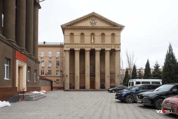 Окончательное решение по кандидатуре председателя облсуда примет президент России