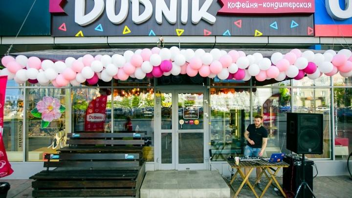 iPad за сладости: в обновленной кофейне в центре Новосибирска проходит розыгрыш ценных призов