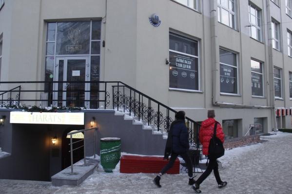 Кофейня займет место закрытого бара «Семь лис»