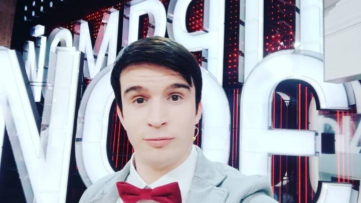 Артист цирка из Рыбинска ищет биологических родителей через шоу Андрея Малахова