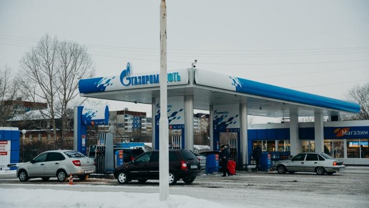 Как подорожал бензин в Тюмени. Обзор изменения цен на АЗС за последние полгода