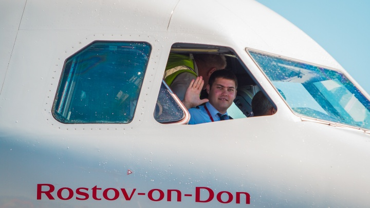 Utair планирует с начала сентября запустить рейсы в ближайшие к Ростову крупные города