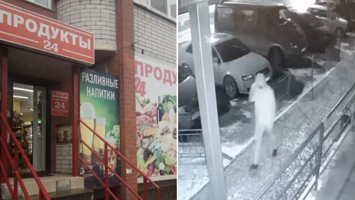 Был с ножом и в перчатках. В Тюмени неизвестный ограбил продуктовый магазин на Московском тракте