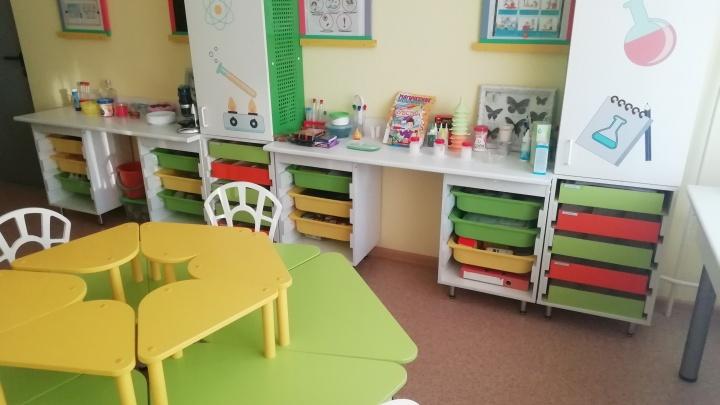 В детский сад на Королева завезли дизайнерскую мебель