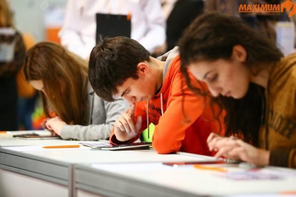 Учебный центр Maximum приглашает на образовательный форум