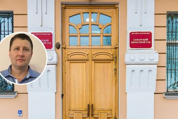 Жалобу Андрея Павлова апелляционная инстанция областного суда рассматривала месяц