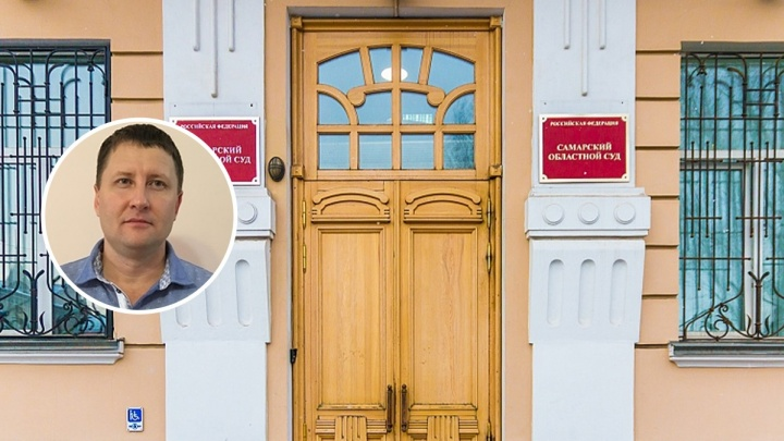 Взятка вместо мошенничества: самарский областной суд смягчил приговор экс-прокурору Андрею Павлову
