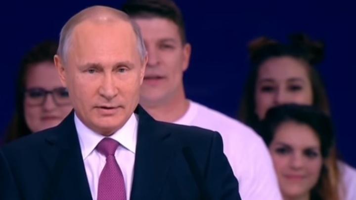 """""""Это очень ответственное решение"""": Владимир Путин пообещал скоро объявить о своём участии в выборах"""
