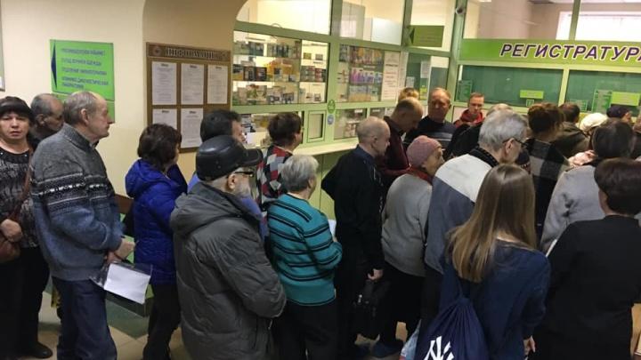 «Творилось нечто»: в Ярославле депутат показала огромную очередь в онкологической больнице