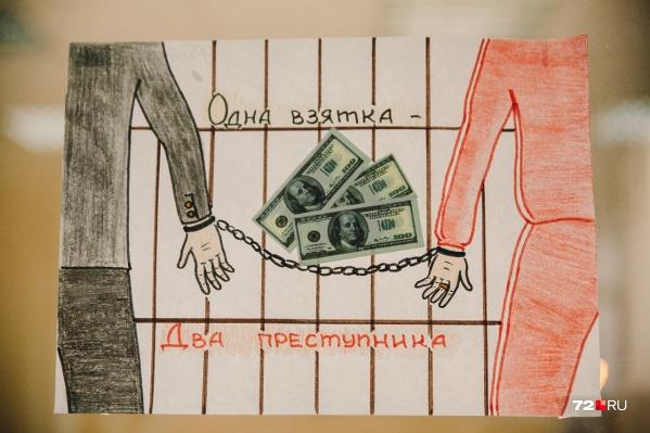 О том, что коррупция — это зло, знают даже школьники