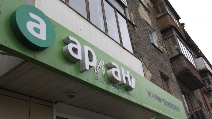Крупнейшая в России сеть мясных магазинов уходит из Новосибирска