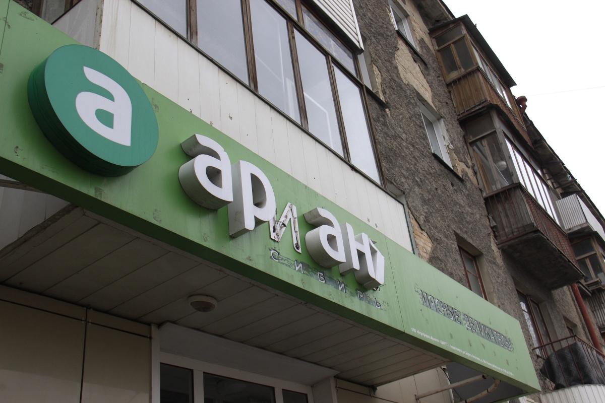 Первого клеща сняли вноги студента вНовосибирской области