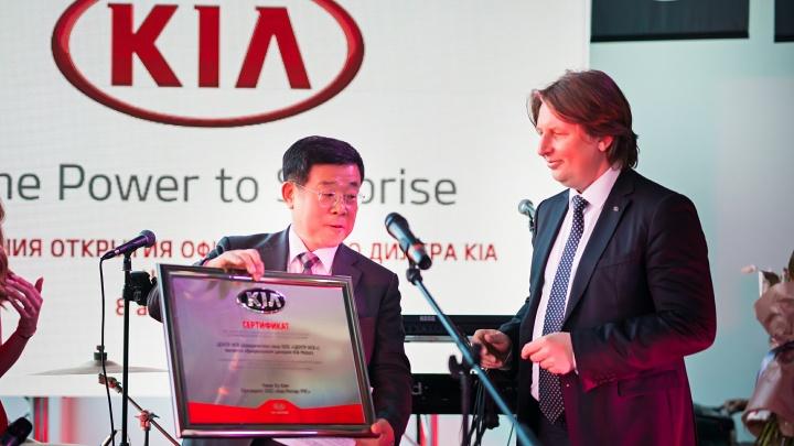 Из Азии во весь мир: на Большевистской открылся новый дилер КИА