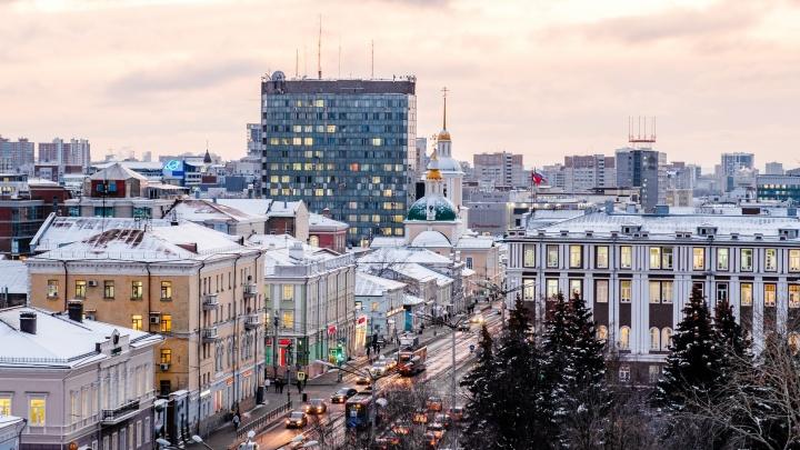 Дожди и арктическое вторжение: синоптики рассказали о погоде в Прикамье в декабре