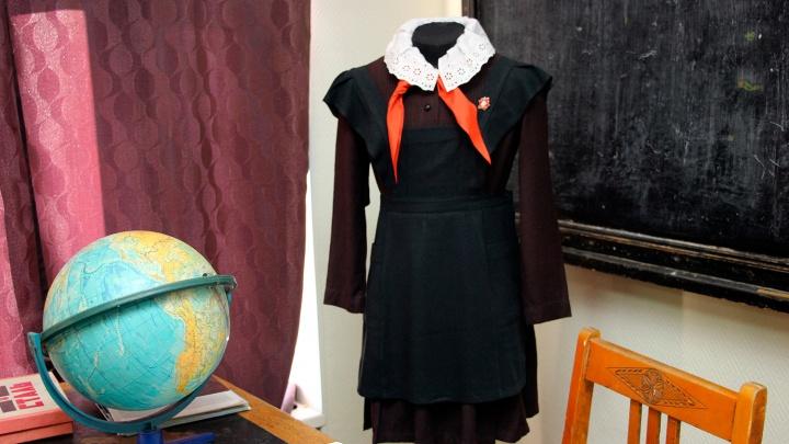 Как изменилась школьная мода за последние 100 лет: рассматриваем форму учеников Омска и учителей