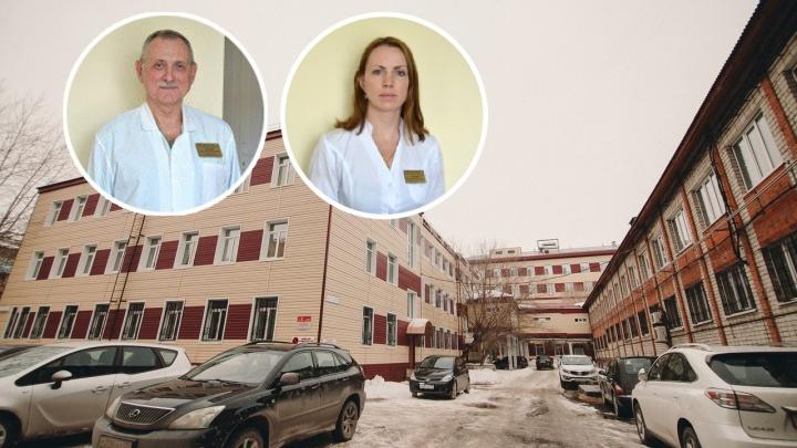 Дочь заслуженного врача России, которого судят за смерть пациенток, создала петицию в поддержку отца