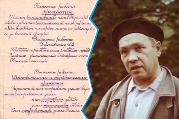 Фотографии дневника пятиклашки 50-х Вити Меньшикова разлетелись по всему интернету. На фото—Виктор Меньшиков