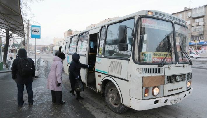 Подорожанием проезда на популярном маршруте в Челябинске заинтересовались в антимонопольной службе