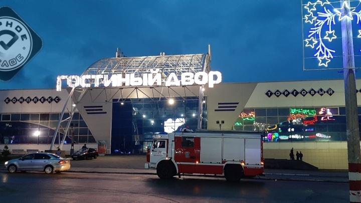 Говорили изменённым голосом: в Магнитогорске в ТРК поступили сообщения о минировании