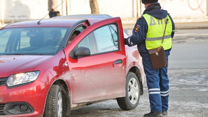 На улицах Екатеринбурга гаишники будут ловить пьяных водителей, возвращающихся с корпоративов