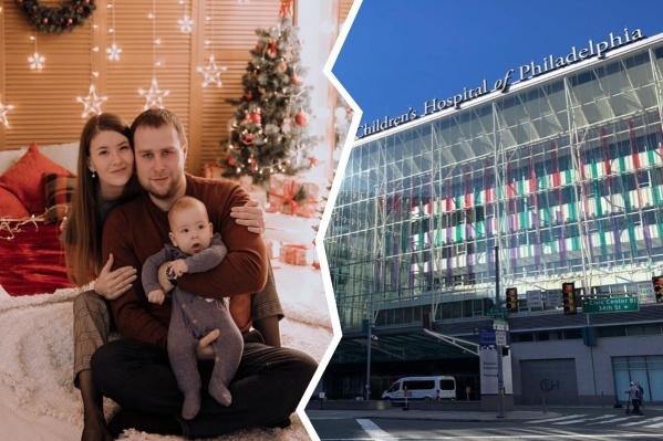 Семья Димы Тишунина продолжает находиться в США